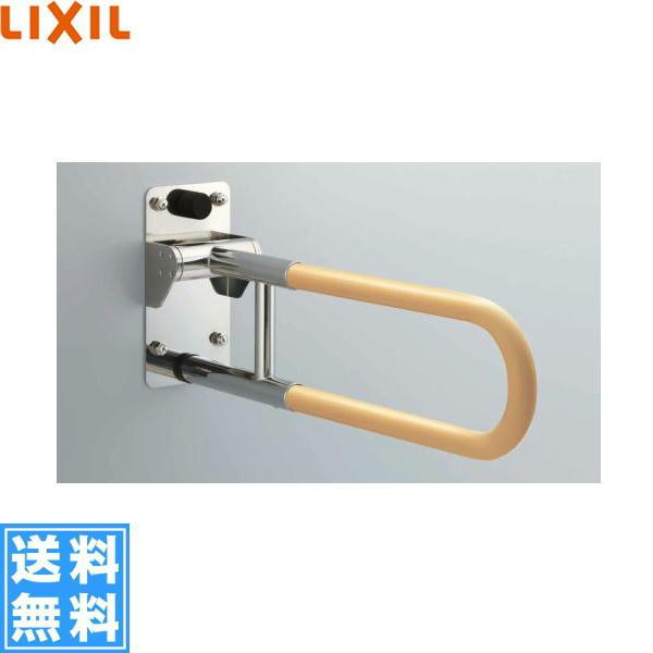 今季ブランド [KF-481EH60/KE]リクシル[LIXIL/INAX]はね上げ式手すり[ロックなし][樹脂被覆タイプ][送料無料]:みずらいふ-木材・建築資材・設備