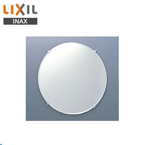 リクシル[LIXIL/INAX]化粧鏡[防錆・丸形]KF-500AC