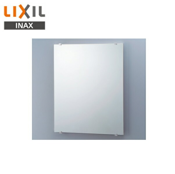 [KF-5050AD]リクシル[LIXIL/INAX]化粧鏡[防錆][デザインミラー]