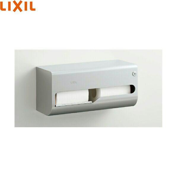 [KF-67T2L(R)]リクシル[LIXIL/INAX]横2連ストック付紙巻器【送料無料】