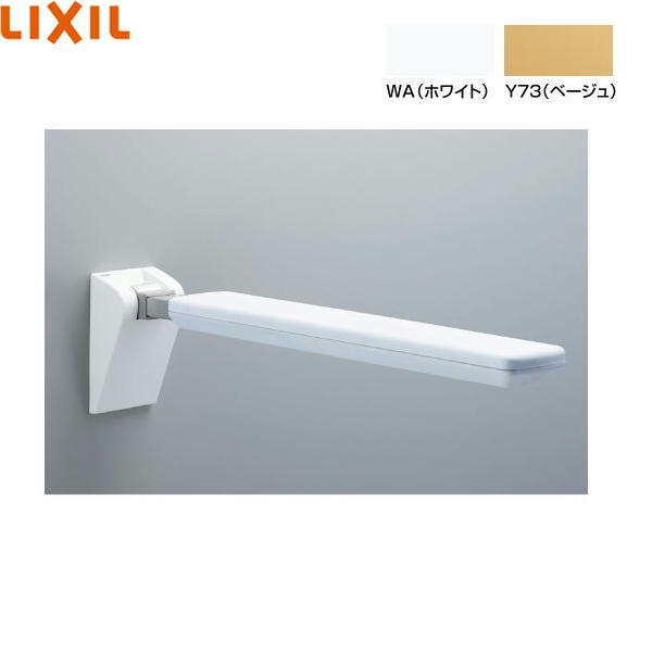 [KF-AA482H67]リクシル[LIXIL/INAX]はね上げ式前方ボード【送料無料】