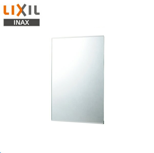 [KF-D7565AG]リクシル[LIXIL/INAX]化粧鏡[防錆]
