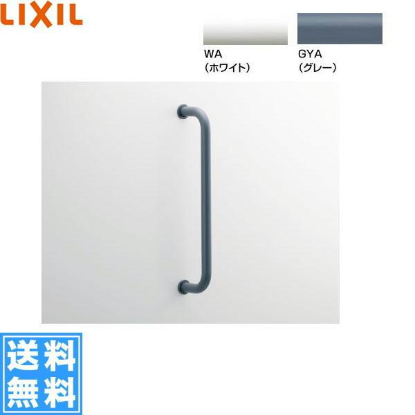 [KF-H910AE60]リクシル[LIXIL/INAX]多用途用手すり[I型]【送料無料】