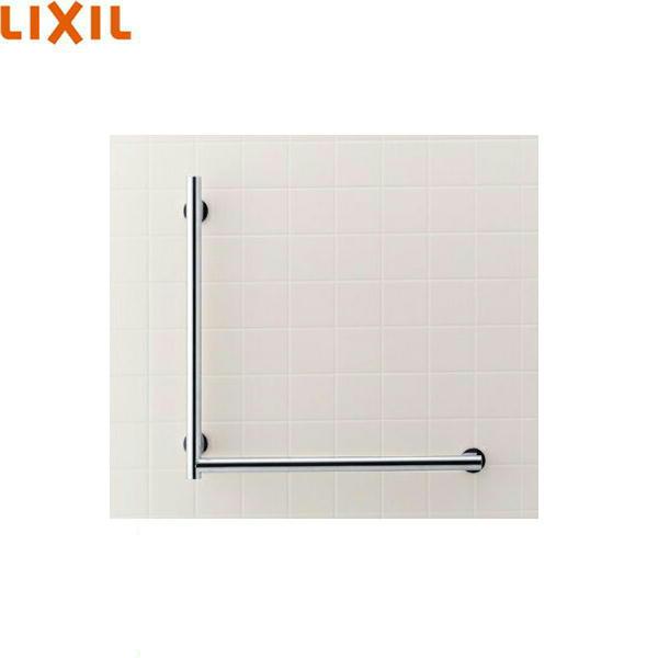 [KF-S20L(600)/KF-S20R(600)]リクシル[LIXIL/INAX]住宅用手すりKSタイプL型[送料無料]