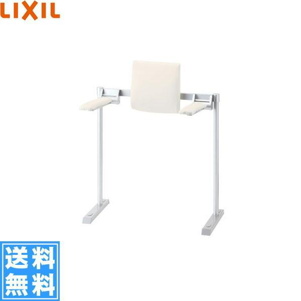 [KFC-292EU]リクシル[LIXIL/INAX]肘掛け手すり[床付式・背もたれ付][合成皮革タイプ]【送料無料】