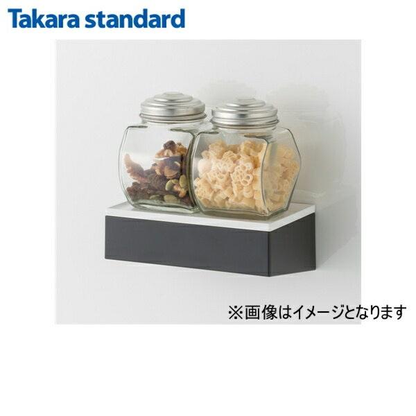 正規逆輸入品 TAKARASTANDARD-MGSK-KO-M MGSKコモノオキ カラー TAKARASTANDARD 店舗 タカラスタンダード 小物置きM