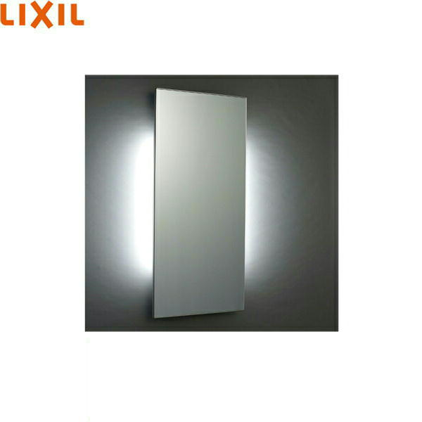 [MH-351NBJ]リクシル[LIXIL/INAX]バック照明付鏡[LED照明・照明スイッチなし][送料無料]