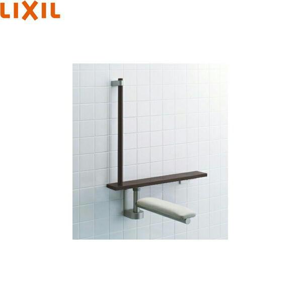 [NKF-3BU]リクシル[LIXIL/INAX]前方ボード付棚手すり[送料無料]