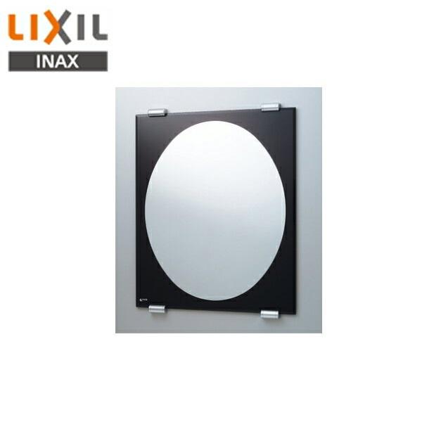 [NKF-7070M]リクシル[LIXIL/INAX]化粧鏡[防錆][カラーミラー・Mタイプ]