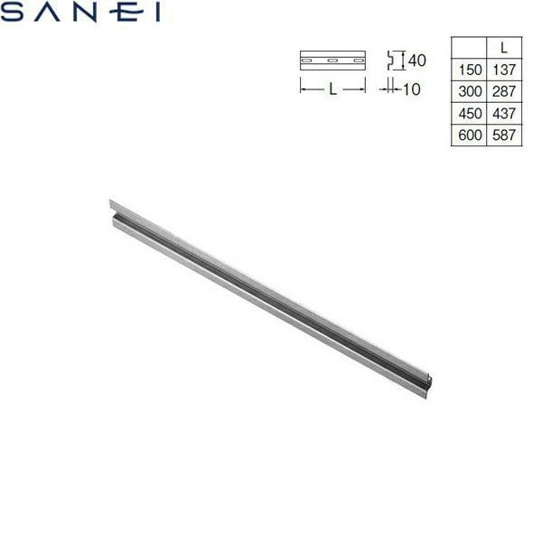 [R64-89S-600]三栄水栓[SANEI]固定プレートセット[morfa][600][送料無料]