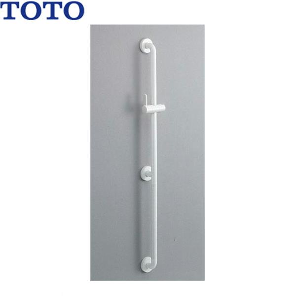 [TS135GU12N]TOTOインテリア・バーUB後付けタイプ[スライドバー兼用タイプ]