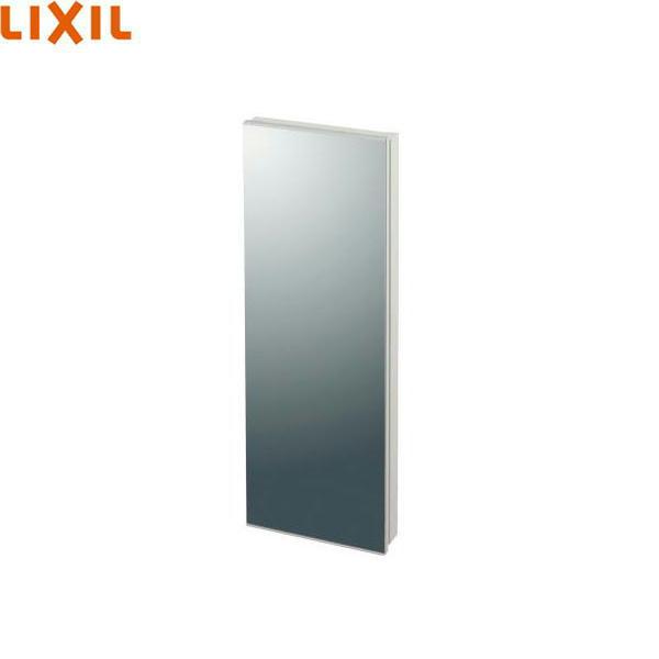 リクシル[LIXIL/INAX]鏡付埋込収納棚TSF-226[送料無料]