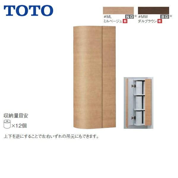 TOTOGG手洗器付用オプション[収納キャビネット]UGW301YS