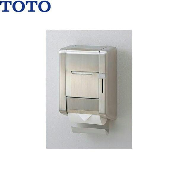 [YH121M]TOTOスペア付紙巻器[スペア1個縦型タイプ][送料無料]