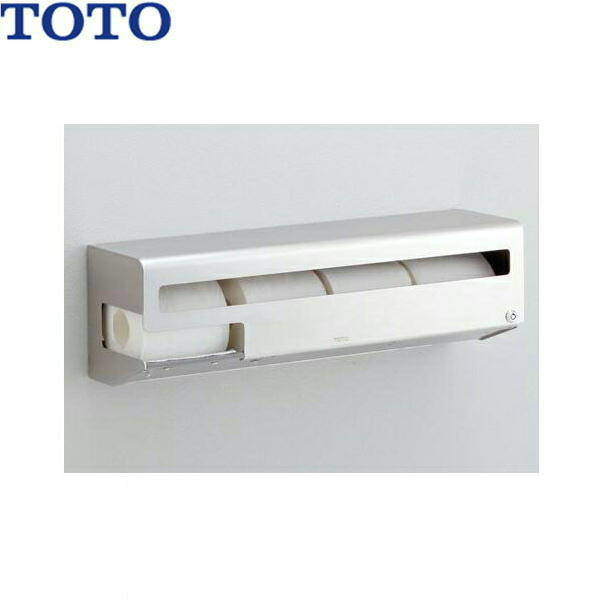 [YH163RS-YH163LS]TOTOスペア付紙巻器[横型ロングタイプ]【送料無料】