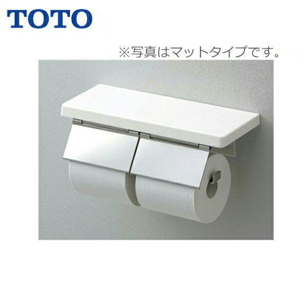 [YH403FW]TOTO棚付二連紙巻器[マットタイプ]