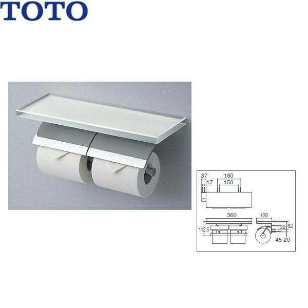 [YH63GWS]TOTOメタル製[棚ガラス製]棚付二連紙巻器めっきタイプ[送料無料]