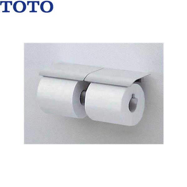[YH700AW]TOTO二連紙巻器