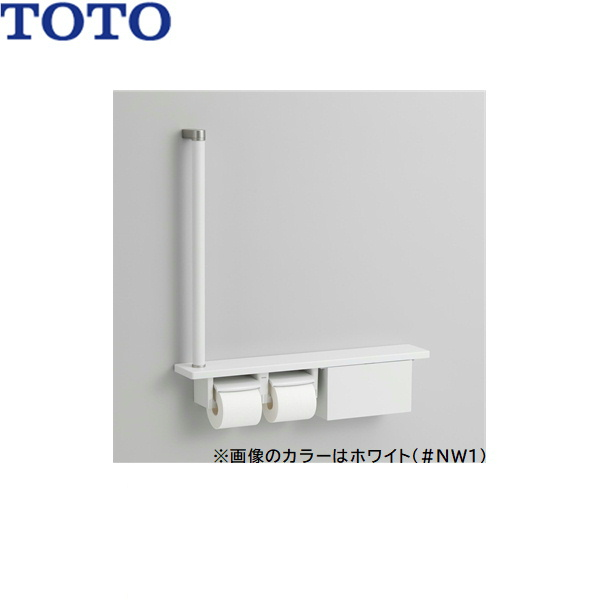 [YHB63FB]TOTO木製手すり棚一体タイプ[収納付][送料無料]