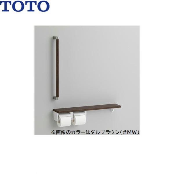 [YHBS603F]TOTO木製手すり棚別体タイプ[送料無料]