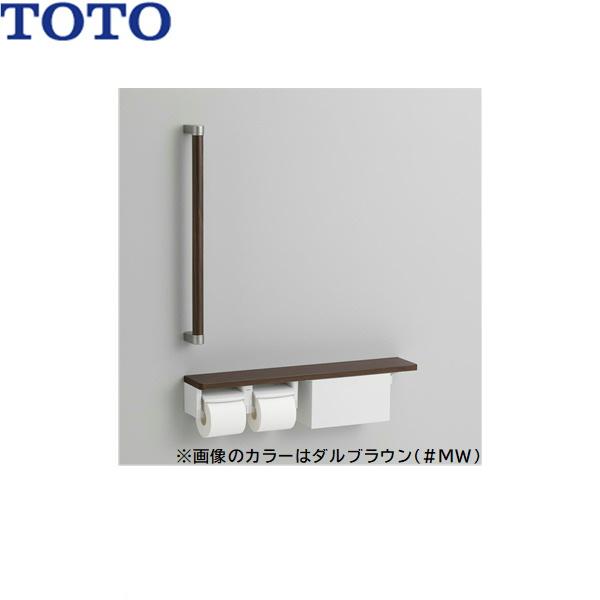 [YHBS603FB]TOTO木製手すり棚別体タイプ[収納付][送料無料]