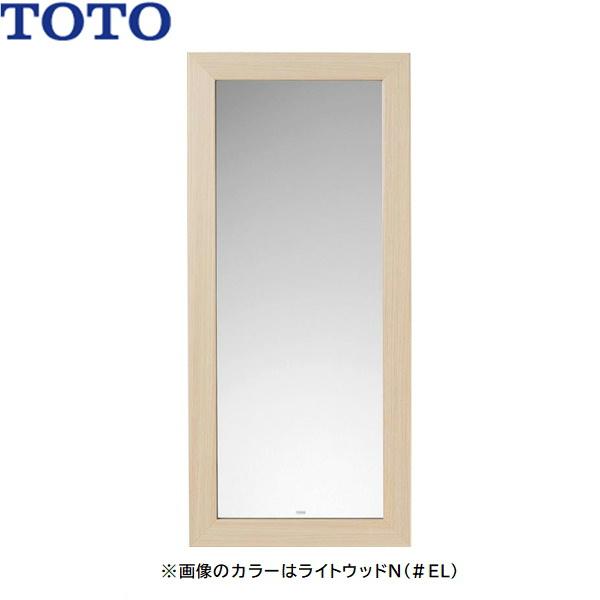 [YM300F]TOTO化粧鏡[木製フレームタイプ][送料無料]