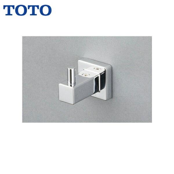 TOTO-YRH408 YRH408 送料無料限定セール中 セール品 TOTOローブフック メタル系