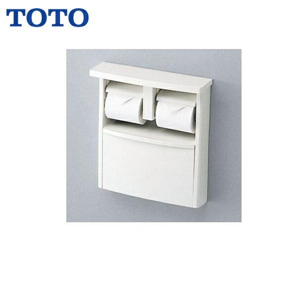 今季も再入荷 TOTO-YSC15N-NW1 YSC15N#NW1 トラスト TOTO二連紙巻器一体形収納キャビネット 送料無料