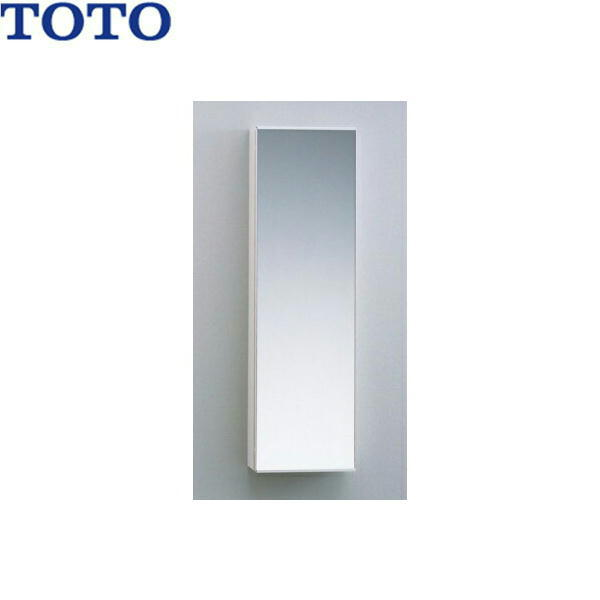[YSL50M]TOTO収納キャビネット[鏡扉][送料無料]