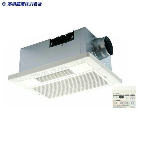 [BF-231SHA2]高須産業[TAKASU]浴室換気乾燥暖房機[BF-SHシリーズ][1室換気タイプ・ハイパワーモデル][AC200V][送料無料]