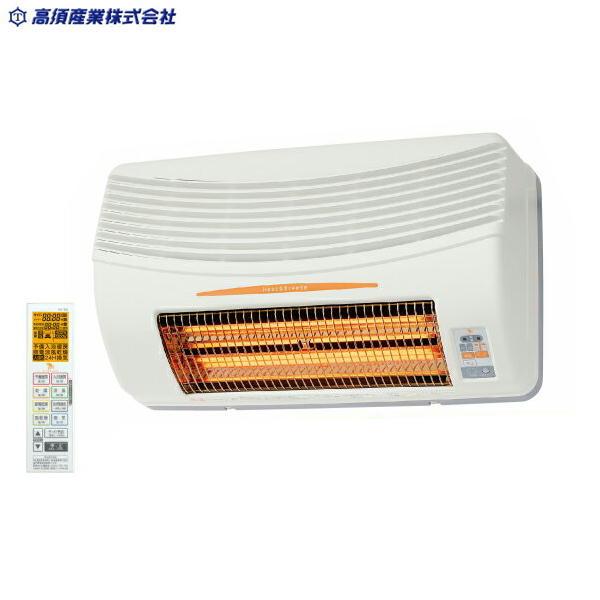 [BF-861RGA]高須産業[TAKASU]浴室換気乾燥暖房機[BF-RGシリーズ][壁面取付・標準タイプ(換気内蔵)][グラファイトヒーター][送料無料]