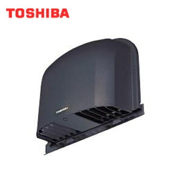限定Special Price TOSHIBA-C-701LY-K C-701LY K 東芝 TOSHIBA パイプフード 二層管用 アルミ製 空調換気扇別売部品 休日