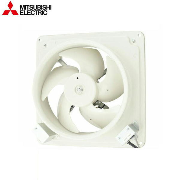 [EF-25UAS-K]三菱電機[MITSUBISHI]産業用有圧換気扇[排気専用]【送料無料】