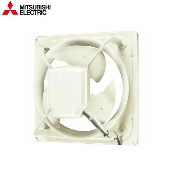 [EF-40UET40A]三菱電機[MITSUBISHI]産業用有圧換気扇[排気専用]【送料無料】