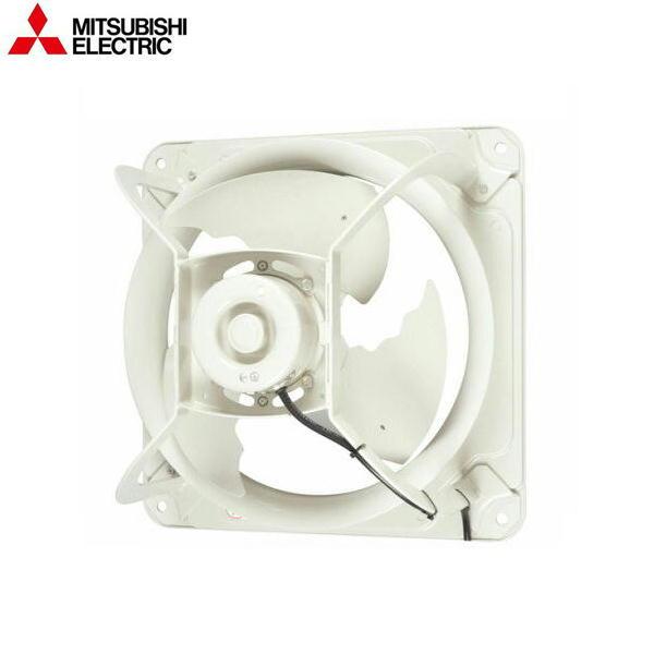 [EWF-25ATA40A]三菱電機[MITSUBISHI]産業用有圧換気扇【送料無料】