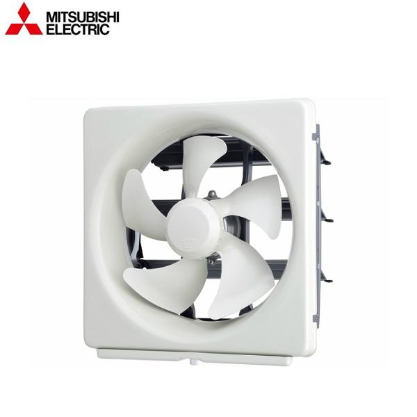 [EX-30EMP7]三菱電機[MITSUBISHI]標準換気扇[引きひもなし][電気式シャッター]