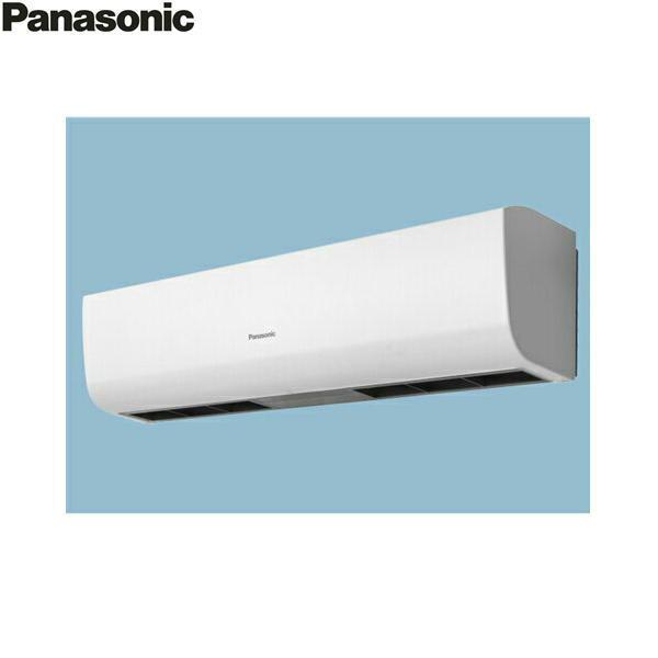 [FY-35EST1]パナソニック[Panasonic]エアーカーテン[90cm幅三相200V]【送料無料】
