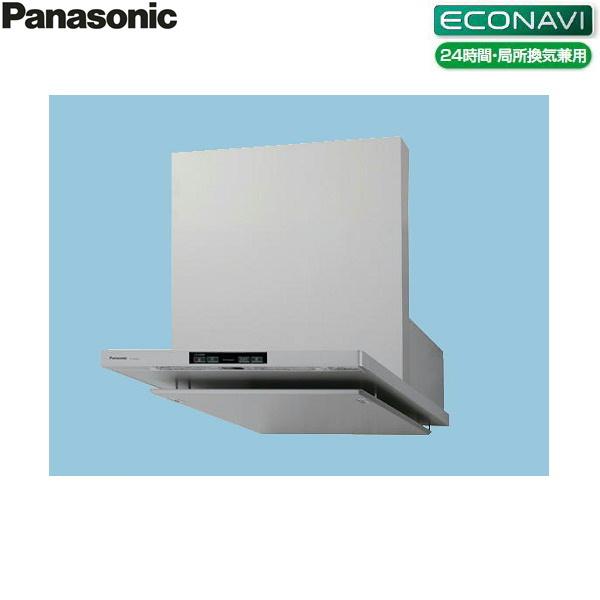 パナソニック[Panasonic]レンジフードFY-60DED2-S本体60cm幅・エコナビ搭載フラット形レンジフード[送料無料]
