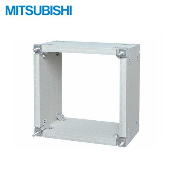 [PS-25FW2]三菱電機[MITSUBISHI]有圧換気扇用システム部材不燃枠