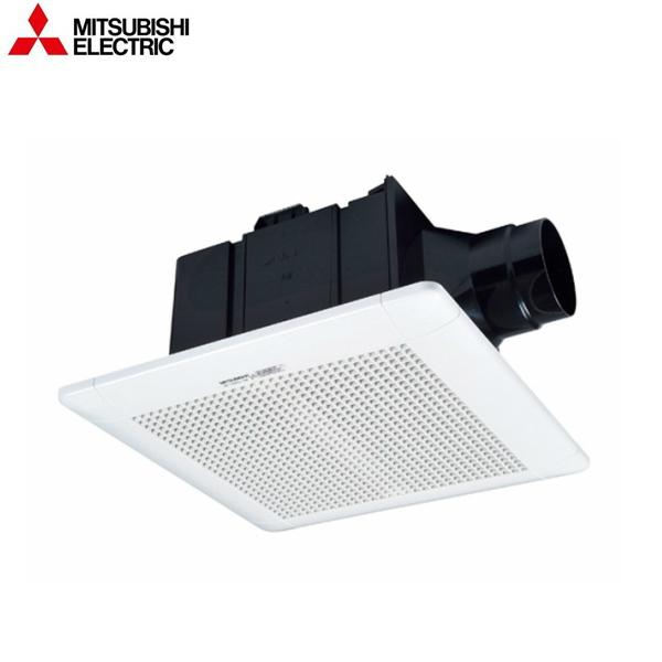 [VD-15ZC12-HW]三菱電機[MITSUBISHI]天井換気扇・天井扇[埋込形][取替専用タイプ・補助枠式・低騒音形]
