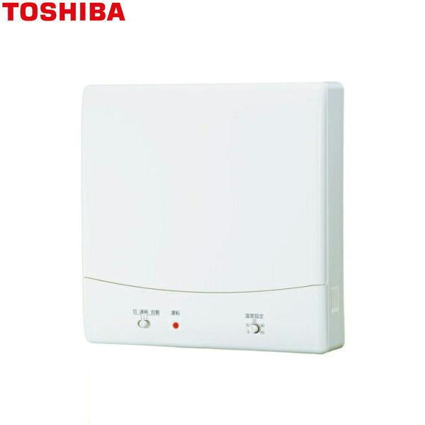 [VFP-12PXASD]東芝[TOSHIBA]パイプ用ファンセンサー自動運転タイプ風量形[温度・煙センサー]【送料無料】
