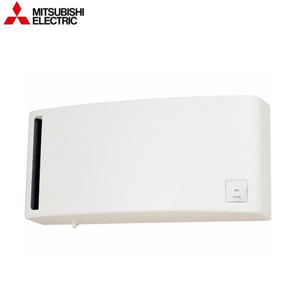 [VL-08EPS3]三菱電機[MITSUBISHI]ロスナイ[排湿用/冬季結露防止用][適用畳数目安:8畳][電気式シャッター][壁スイッチタイプ]