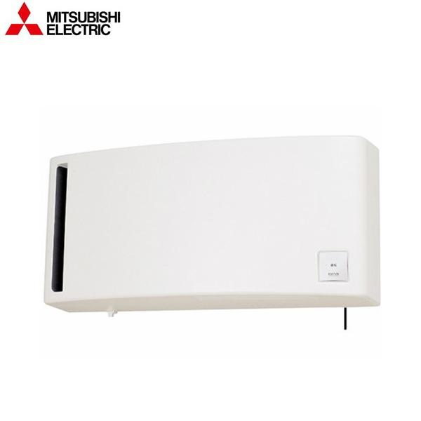 [VL-08S3]三菱電機[MITSUBISHI]ロスナイ[準寒冷地・温暖地仕様][適用畳数目安:8畳][引きひもタイプ]