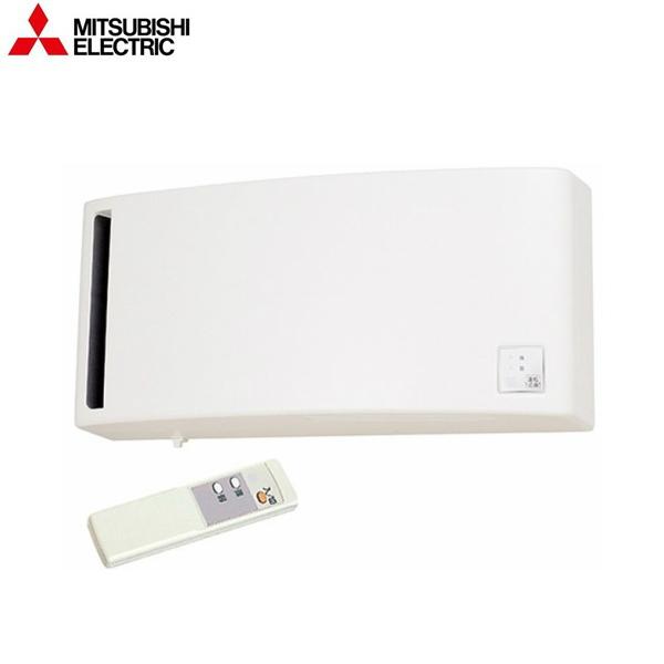 [VL-08SR3]三菱電機[MITSUBISHI]ロスナイ[準寒冷地・温暖地仕様][適用畳数目安:8畳][ワイヤレスリモコンタイプ]