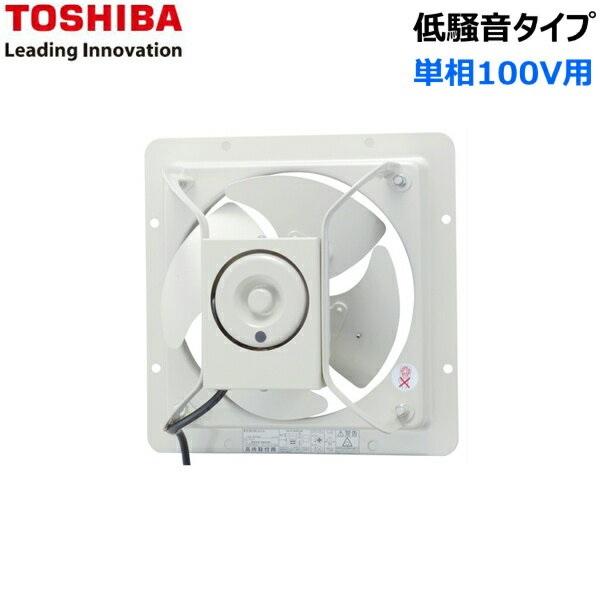 [VP-406SNX1]東芝[TOSHIBA]産業用換気扇[有圧換気扇][低騒音タイプ(給気運転可能)]