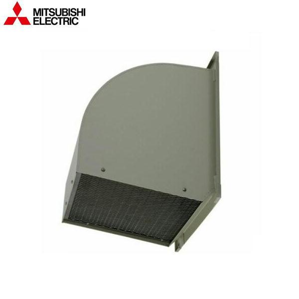 [W-20SB]三菱電機[MITSUBISHI]業務用有圧換気扇用システム部材ウェザーカバー[送料無料]