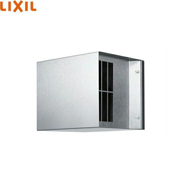 [WSWZ603]リクシル[LIXIL]エアマイスター外部フードFD無ステンレス無塗装[送料無料]