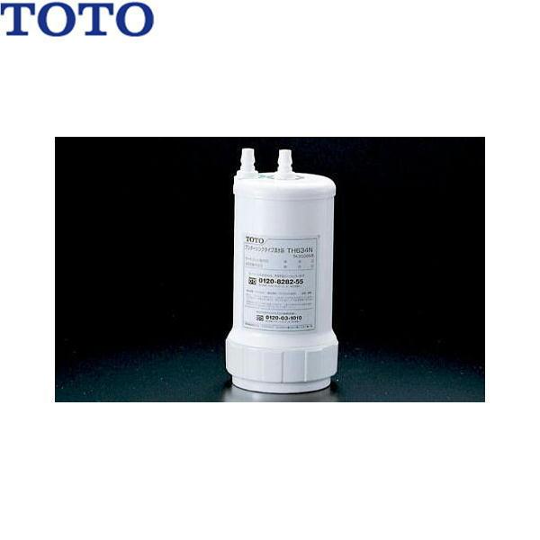 TOTO取替用カートリッジTH634RR[送料無料]