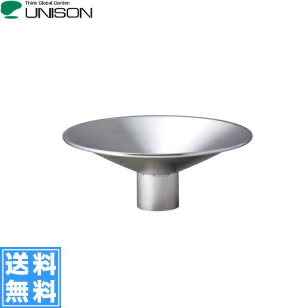 ユニソン[UNISON]水栓柱Spreスプレシャインポット【送料無料】