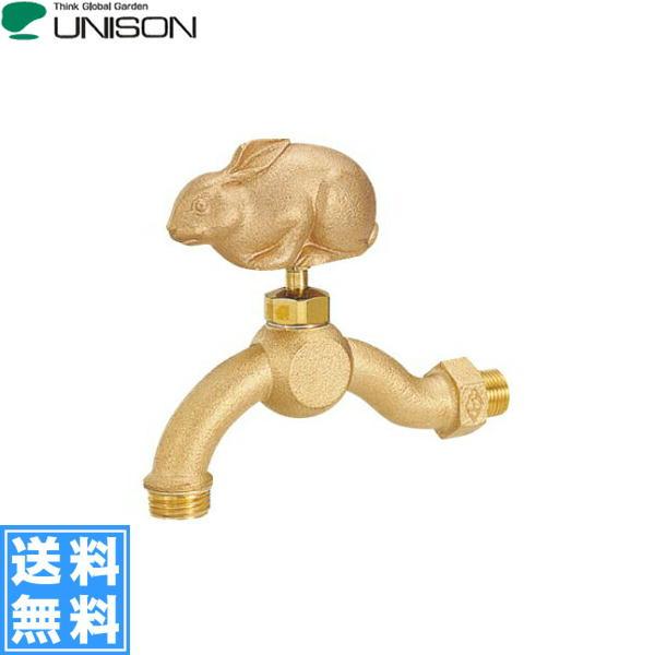 ユニソン[UNISON]ガーデンフォーセットセンスイフォーセットうさぎ【送料無料】